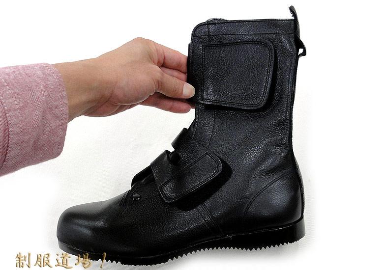 高所作業用安全靴を通販