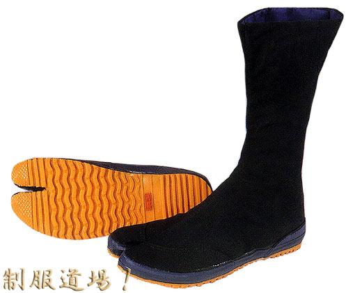 靴ブランド アシックス 靴 店舗 : アシックスの安全靴売ってまっ ...
