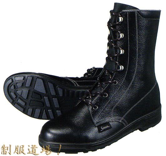 ラバーアウトソールのシモン安全靴 すねまでガード安全靴
