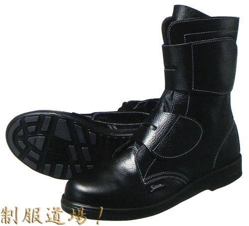 マジック式のシモン安全靴 快適なシモン安全靴通販