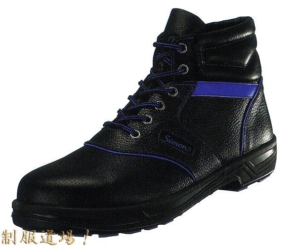 黒色青色の高級牛革シモン安全靴