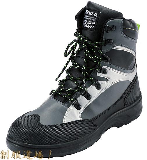 ハイカット安全靴を通販 | 安全 ...