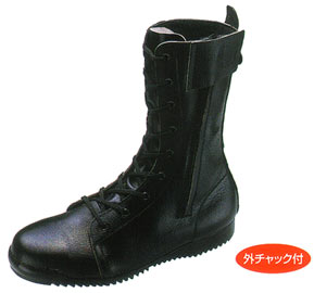 高所用(鳶職人・とび)安全靴を通販