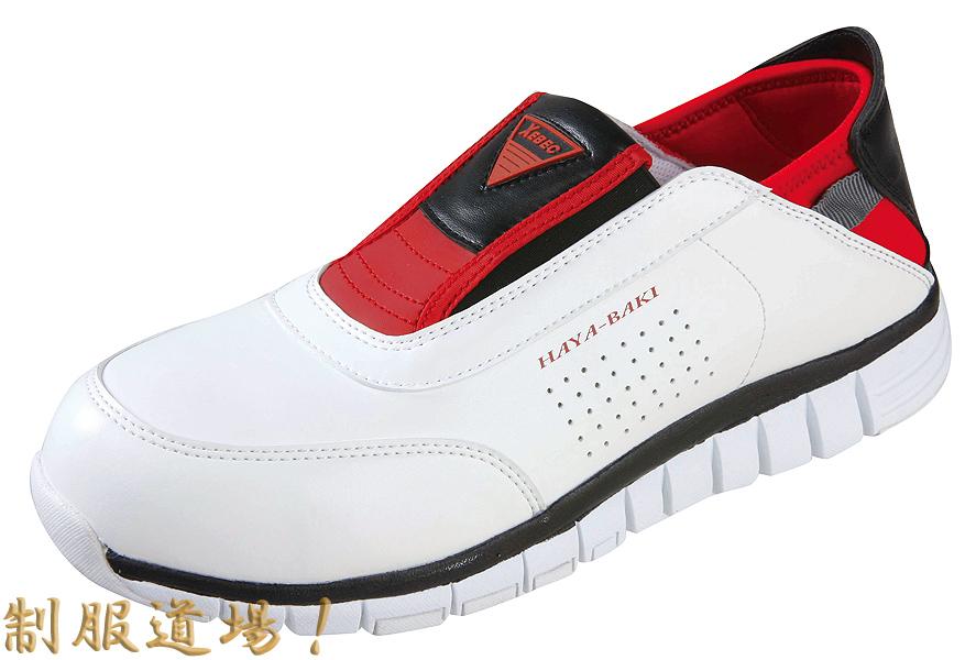 かかとが踏める引越し業者の軽量スニーカー安全靴 ▲クリックでかかとが踏める引越し業者の安全靴のア