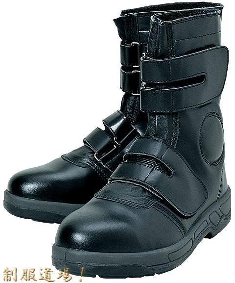 特大安全靴を買うなら制服道場 ... : top 靴 : 靴ブランド