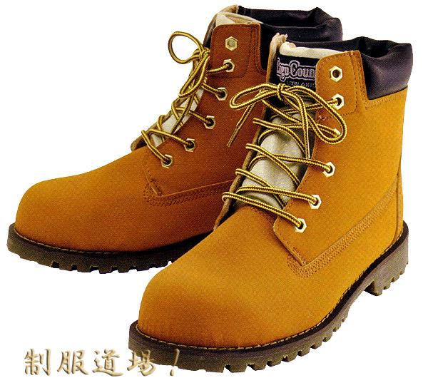 靴ブランド top 靴 : ... 風の安全靴の通販 | 制服道場